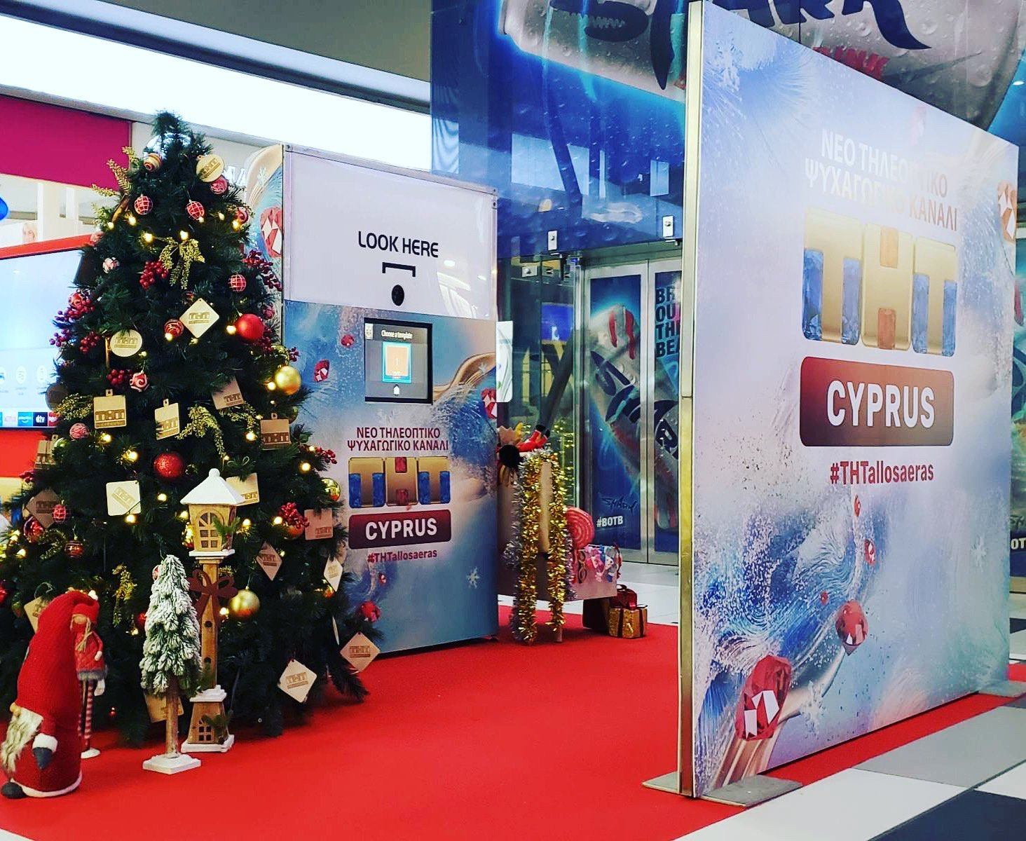 THT Cyprus  Competition @kingsavenuemall